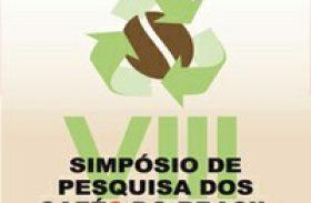 Palestras do VIII Simpósio de Pesquisa dos Cafés do Brasil estão disponíveis na internet