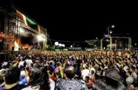 Guarda Municipal garante tranquilidade no Maceió Verão