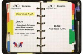 Cosems e AMA promovem rodada de palestras sobre financiamento da gestão municipal