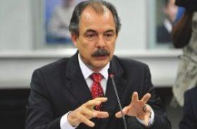 MEC anuncia reajuste do piso salarial