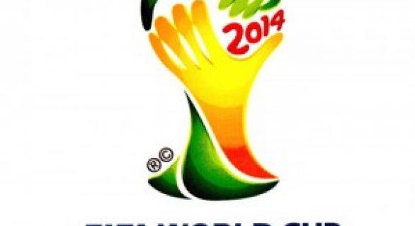 Órgãos de segurança pública discutem em Maceió esquema para Copa 2014