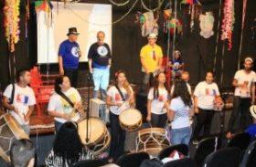 IZP lança 4ª edição de projeto sobre tradições carnavalescas