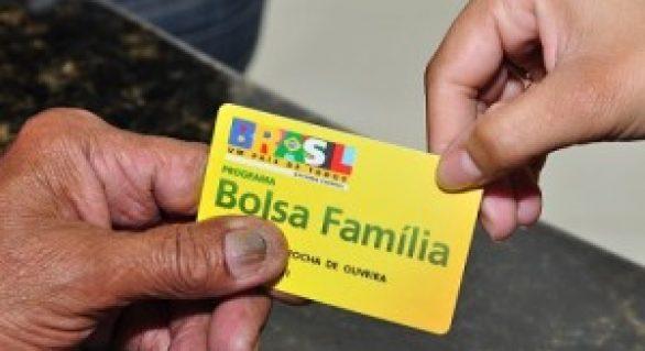 Valor do benefício básico do Bolsa Família sobre para R$ 77