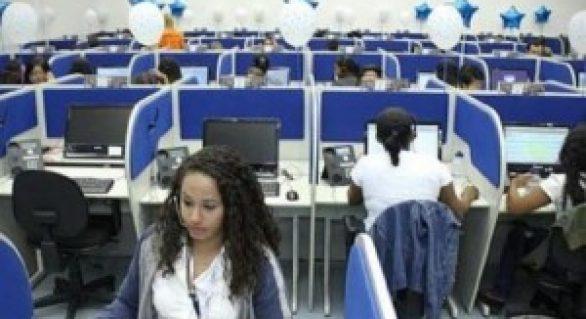 Sine da Prefeitura: empresa oferece vagas de emprego