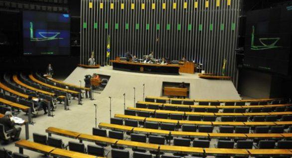 PEC que cria o Fundo Nacional de Segurança Pública avança no Senado