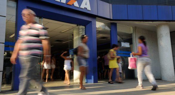 Caixa Econômica Federal anuncia plano para cortar 10 mil funcionários