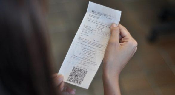 Fazenda repassa créditos da Nota Fiscal Cidadã nesta terça-feira (21)