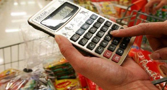 Inflação para famílias de renda mais baixa recua e fica em 0,11% em abril