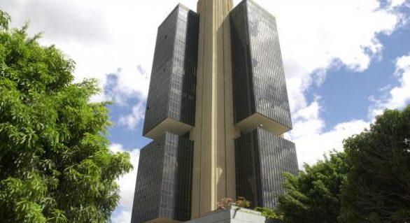 Contas públicas apresentam resultado positivo de R$ 12,9 bilhões em abril