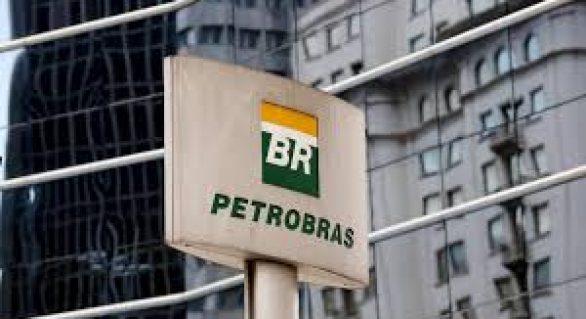 Petrobras vai vender campo de gás natural na Bacia do Amazonas