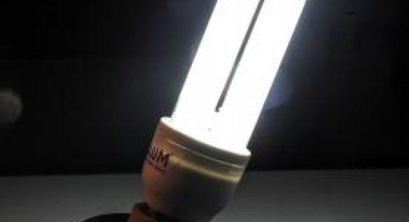 FGV indica pressão da conta de luz na inflação