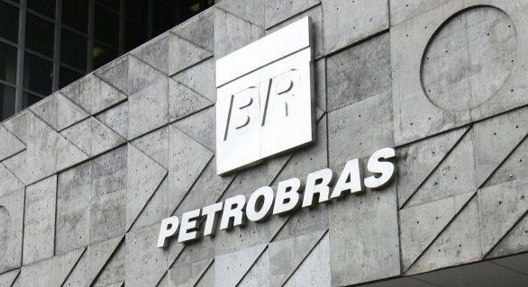 Petrobras terá direito de preferência para exploração e produção no pré-sal