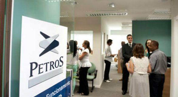 Petros tem melhor rentabilidade em 4 anos, mas déficit cresce