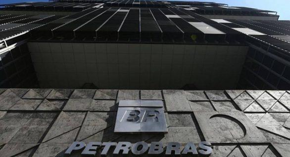 Fundo de pensão Petros terá taxa extra para cobrir déficit