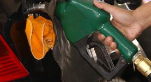 Petrobras estuda rever frequência de reajustes de preços de combustíveis