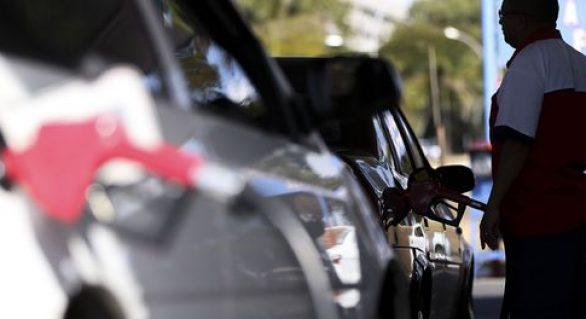 AGU diz que aumento do PIS/Cofins sobre combustível é constitucional