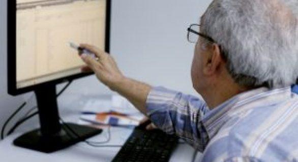 Governo orienta técnicos para elaboração da Lei Orçamentária para 2018