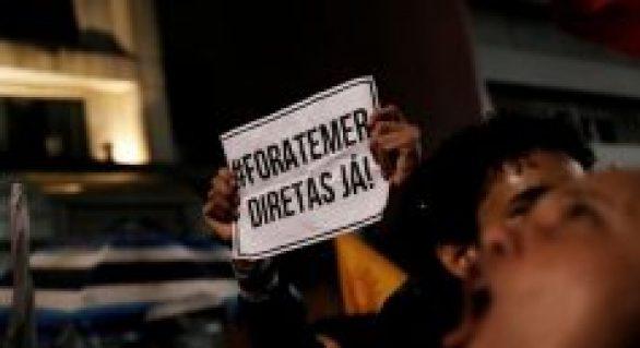 Ibope aponta que 81% dos eleitores são a favor da denúncia contra Temer