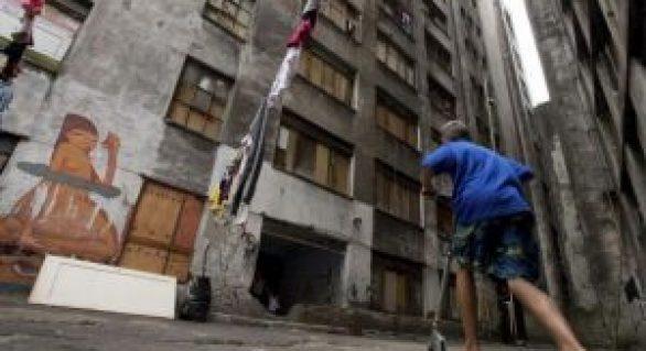 Estudo diz que Brasil deve priorizar combate às desigualdades regionais