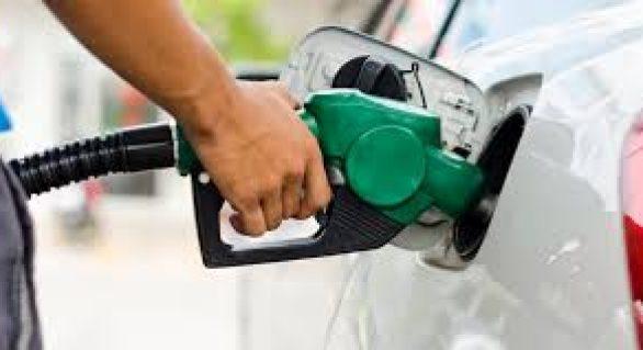 Mercado vê inflação mais alta em 2017 após aumento de imposto do combustível