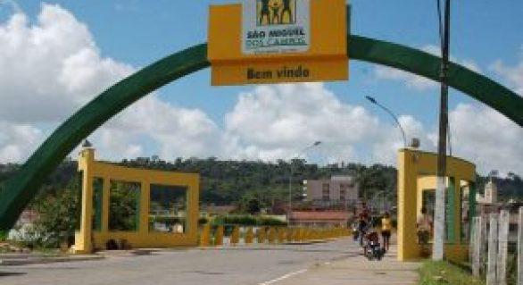 São Miguel dos Campos é o terceiro município com melhor índice de segurança do Brasil