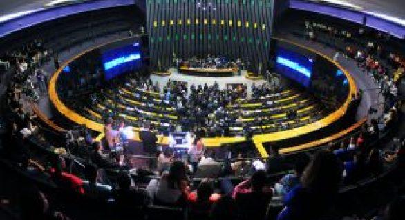 """""""Distritão não deve passar no plenário da Câmara Federal"""""""