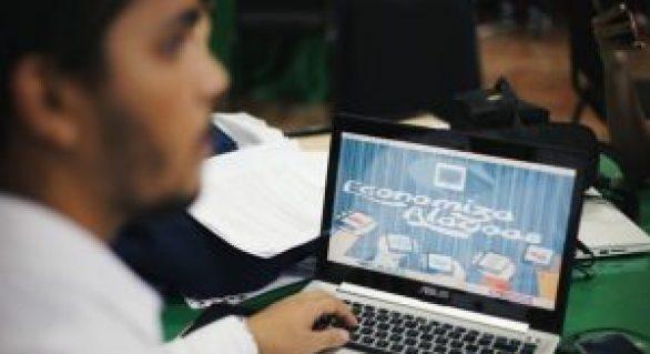 Fazenda disponibiliza plataforma que permite consulta de preços on-line