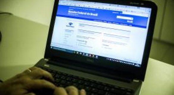 Receita libera na sexta-feira consulta a restituição do Imposto de Renda