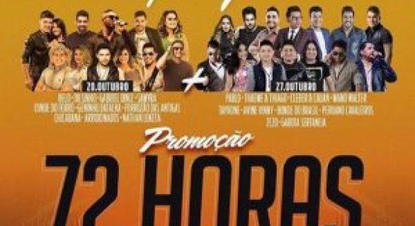 """Arena Expoagro lança promoção """"72 horas de Casadinha"""""""