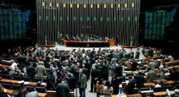 Votação da nova meta fiscal pode ser encerrada hoje (05)