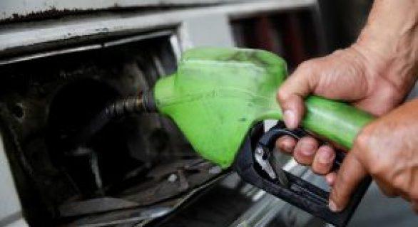 Petrobras anuncia redução de preços de combustível em 0,4% no dia 21/09