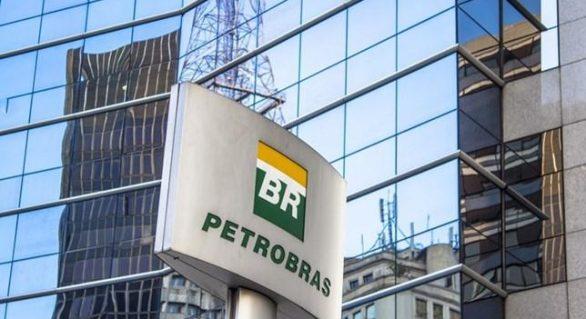 Petrobras anuncia venda de 90% da participação em transportadora de gás