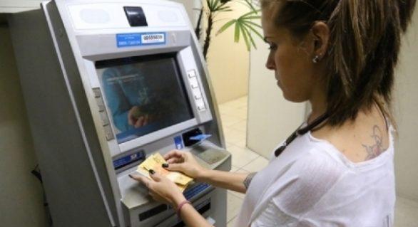 Estado realiza pagamento da primeira faixa salarial nesta quinta-feira (30)
