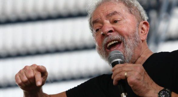 Tribunal marca julgamento da apelação de Lula para janeiro de 2018