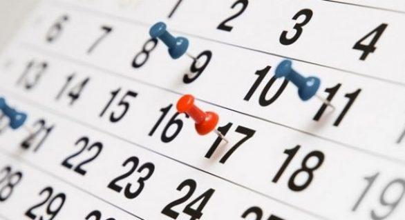Veja quais são os feriados nacionais, estaduais e pontos facultativos de 2018