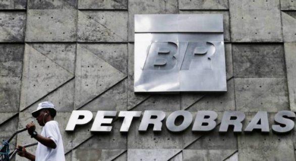 PF abre inquérito por suposta propina em plataformas da Petrobras