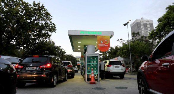 Inflação sobe 0,4% em maio pressionada por gasolina e energia elétrica
