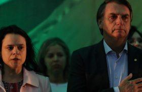 Convenção do PSL tem críticas ao centrão e Bolsonaro emocionado