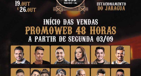 Arena Expoagro irá movimentar noites de shows no Jaraguá
