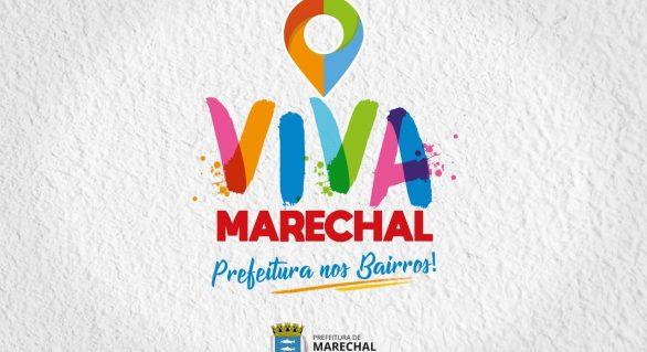Bairro da Poeira recebe o programa da Prefeitura nos Bairros nesta quinta (06)