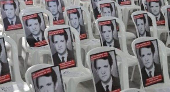 MPF denuncia pela primeira vez membros da Justiça e do MP Militar por colaboração com a ditadura