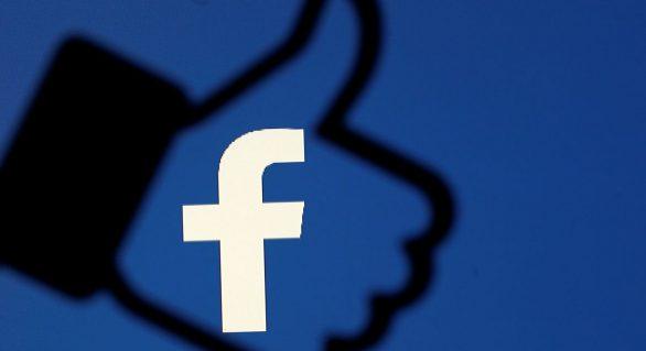 Estudo faz relações uso de redes sociais a desordens comportamentais