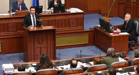 Parlamento da Macedônia aprova mudança de nome do país