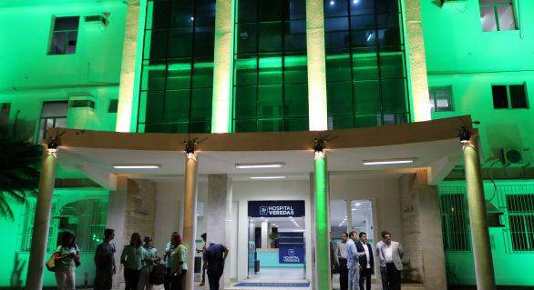 Hospital do Açúcar inaugura projeto de requalificação