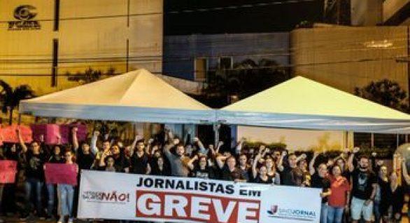 Greve dos jornalistas alagoanos entra no segundo dia com mobilização na sede das empresas