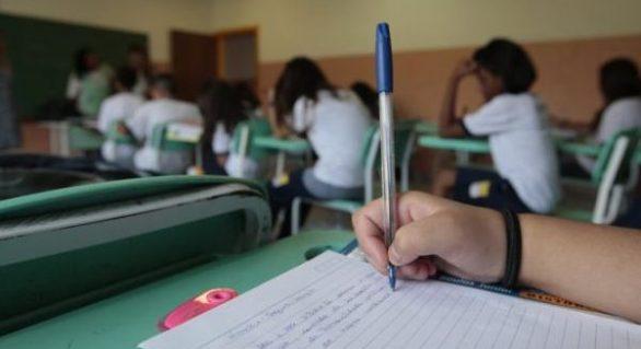 Se inicia envio de Redações para Olimpíada de Língua Portuguesa