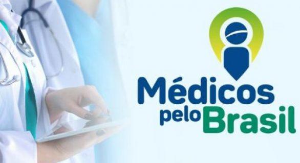 Médicos pelo Brasil: 353 vagas serão oferecidas para profissionais de AL