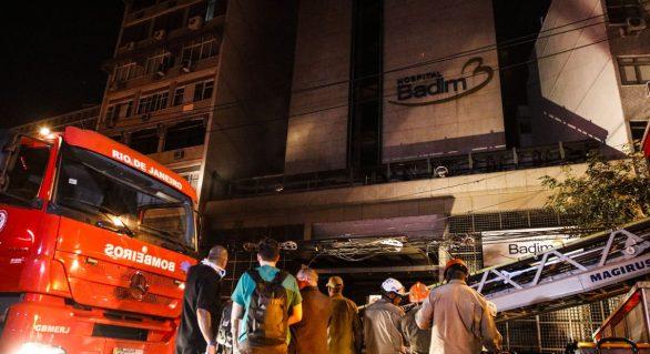 Incêndio atinge Hospital Badim, no Rio de Janeiro e deixa vítimas fatais