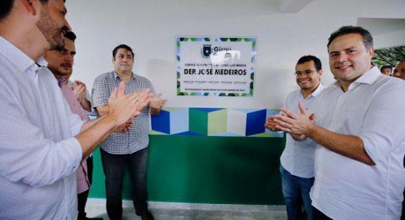 PF apura fraudes e desvio de verbas de R$ 2,3 mi em Girau do Ponciano