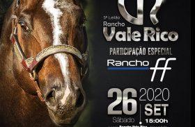 Vale Rico libera pré-catálogo